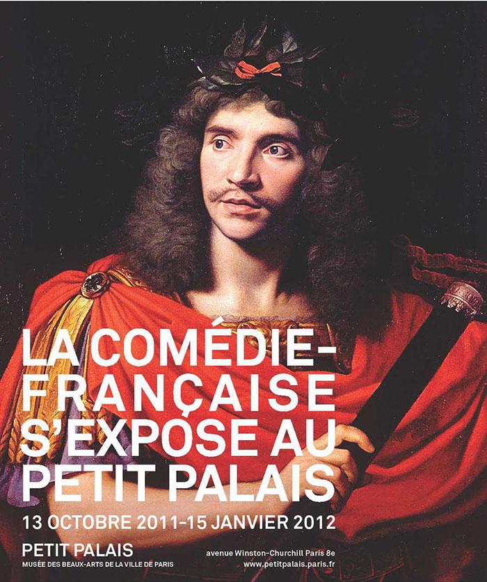 La comédie française s'expose au petit palais