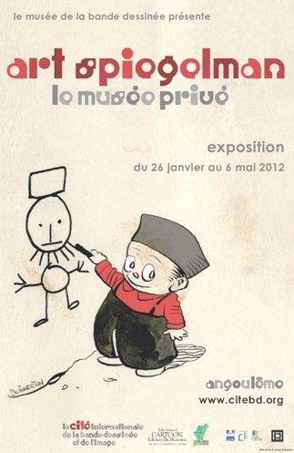 MuséePrivé2