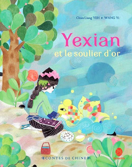 Yexian et le soulier d'or