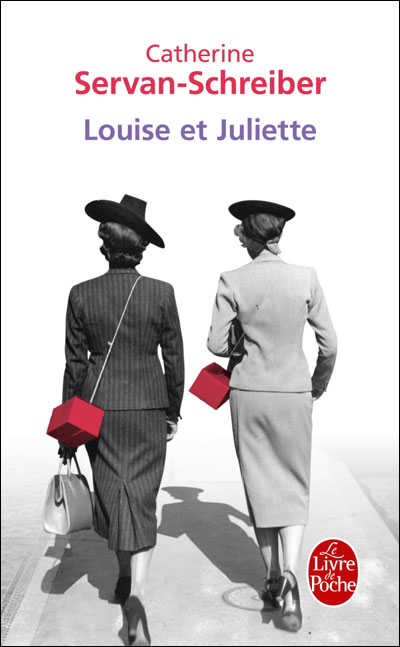 Louise et Juliette