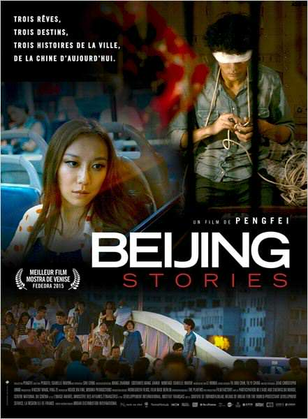 BEIJING STORIES - Pengfei