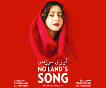 no land s song avant premiere atabal haizebegi octobore 2015 agenda