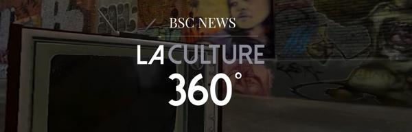 BANDEAU VR BSC NEWS