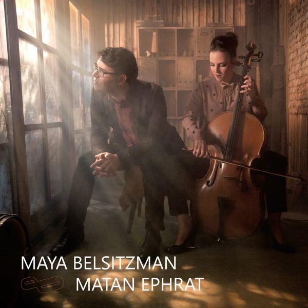 Mayan Belsitzman et Matan Ephrat