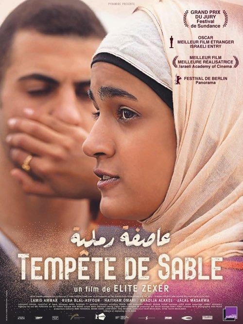 TEMPETE DE SABLE (Sand Storm) Un film de Elite Zexer