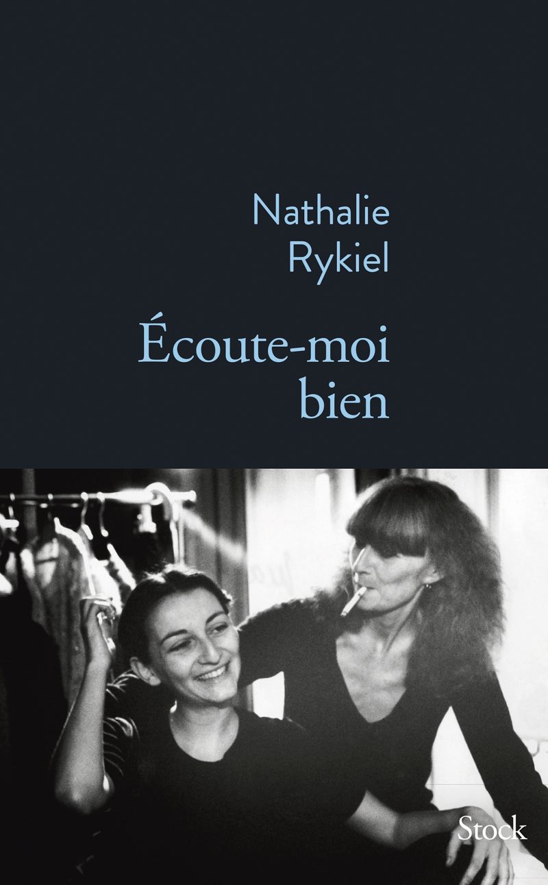 Nathalie RYKIEL - Ecoute moi bien