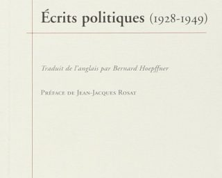 ORWELL GEORGES - EDITIONS AGONE